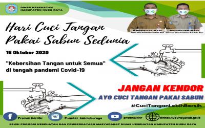 HARI CUCI TANGAN PAKAI SABUN SEDUNIA, 15 OKTOBER 2020